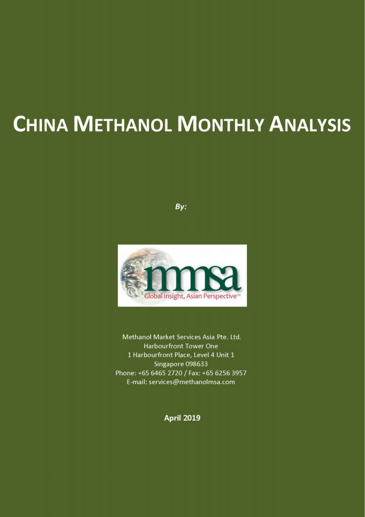 Link for MMSA China Methanol Monthly Analysis
